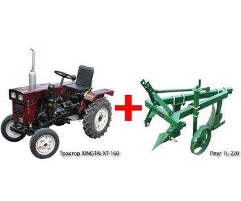 traktor_xingtai-xt-160_plug-600x500